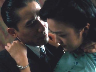 Tang Wei - ''Lust Caution'' 03